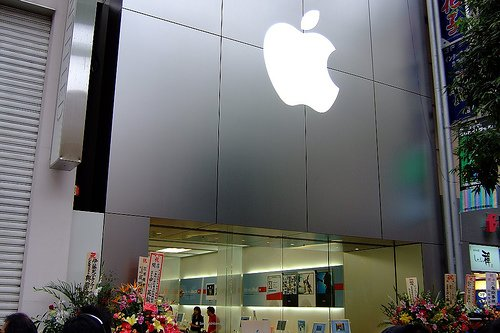 Apple Store Sendai