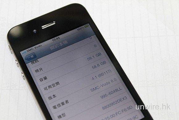Video: iPhone 4 mit 64GB Speicher