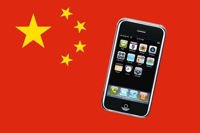 iPhone 5: Das erste iPhone für China Mobile?