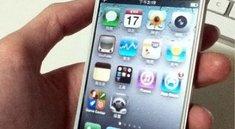 iPhone weiß, iPhone 4S, iPhone gefälscht