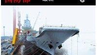 Chinesisches Militär setzt auf Jailbreak