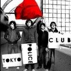 "Tokyo Police Club: ""Long Distance Call"" (Phoenix Cover) kostenlos downloaden"