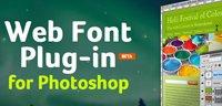 Extensis Web Font: kostenloses Plug-In für Photoshop