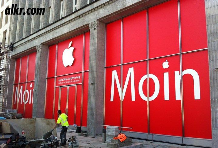 Apple Store Jungfernstieg: Eröffnung diesen Samstag