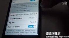 iPhone 4S: Eine Million in 24 Stunden - Demo-Video zeigt Siri-Einstellungen und Benchmark