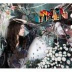 """Naima Husseini: """"Oben ist Unten"""" kostenlos legal downloaden, Debütalbum seit einer Woche im Handel [Free-MP3]"""
