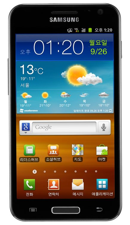 Samsung Galaxy S2 HD LTE