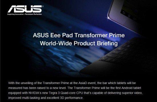 ASUS Eee Pad Transformer Prime wird morgen offiziell vorgestellt