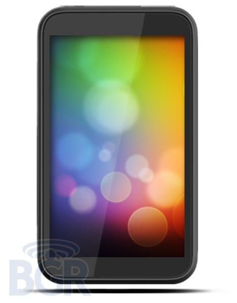 HTC Ville: Neues High-End Smartphone aufgetaucht