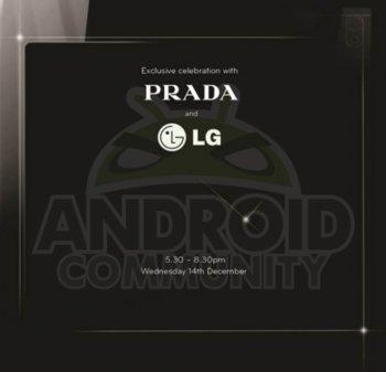 LG Prada Event