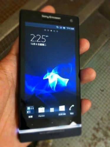 Sony Ericsson Xperia Arc HD zeigt sich wieder