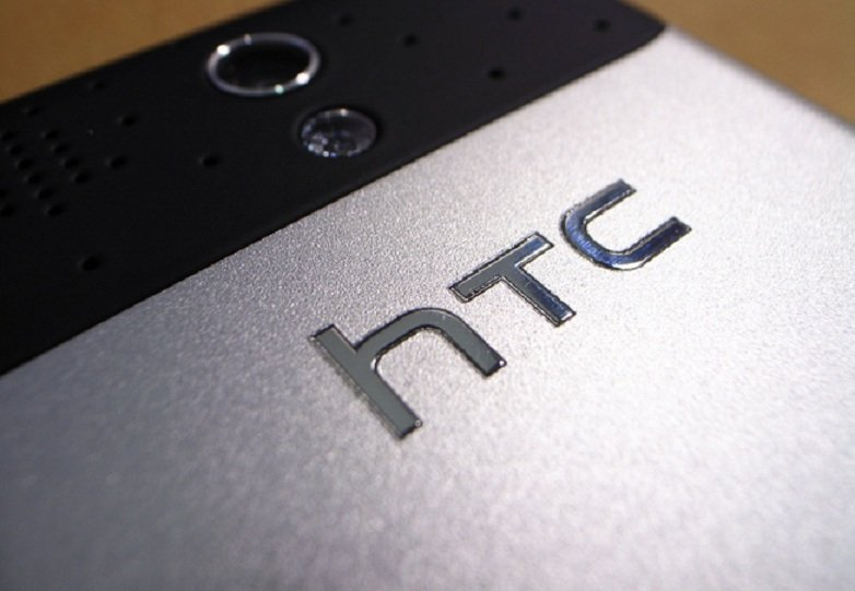 HTC 2012 – Qualität statt Quantität