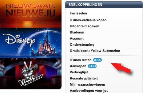iTunes Match: Österreich bleibt außen vor
