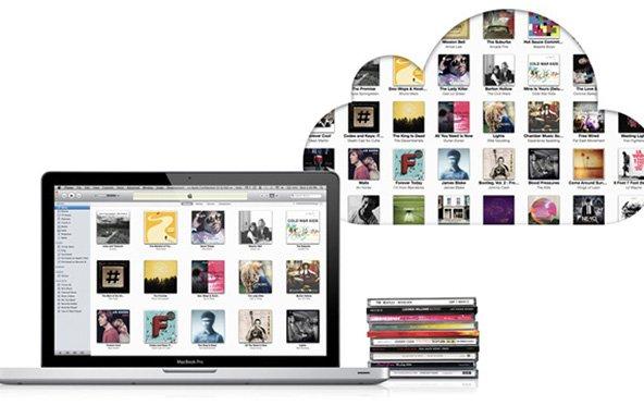 iTunes Match: Nur 17 Sekunden werden geprüft