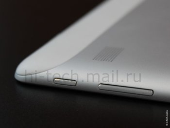 Huawei 10-Zoll-Tablet