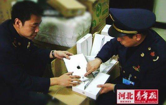 Chinesische Behörden konfiszieren erste iPads