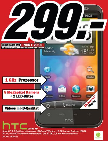 HTC Desire HD Media Markt