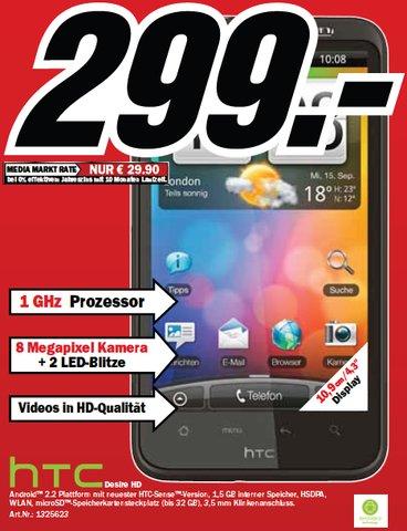 HTC Desire HD Media Markt