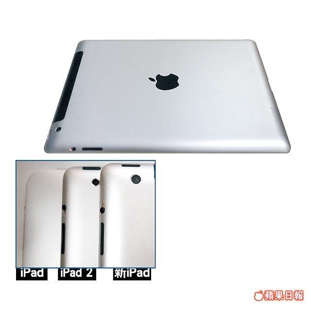 """iPad 3: Bilder deuten 8-Megapixel-Kamera und """"Apple A5X""""-Prozessor an"""