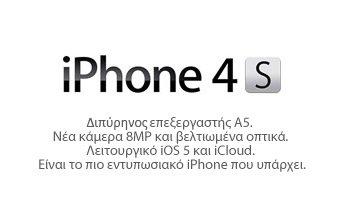 """iPhone schwächelt weiterhin in """"Prepaid-Ländern"""""""