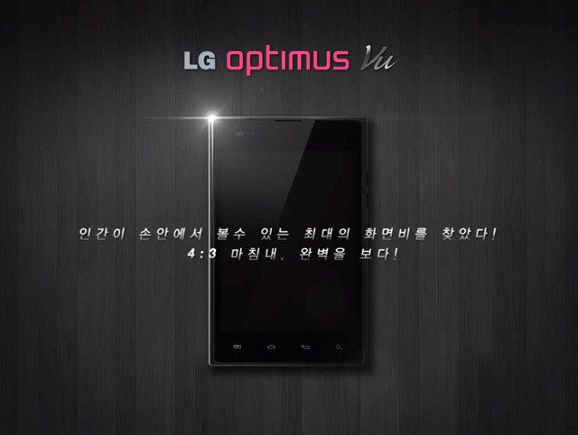 LG Optimus Sketch heißt nun scheinbar Vu + Teaser Video