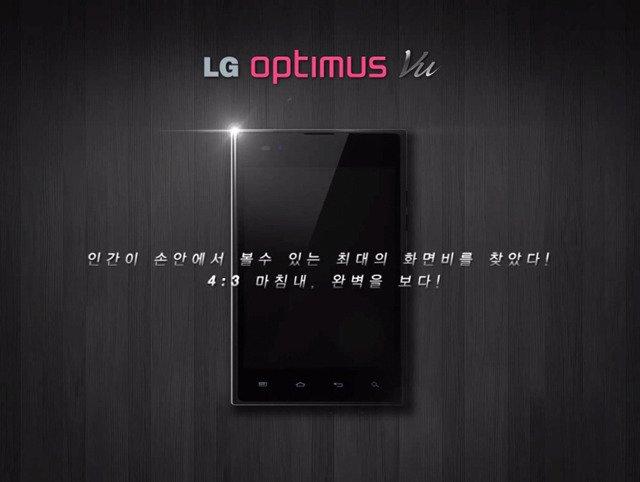 LG Optimus Sketch heißt nun scheinbar Vu + Teaser Video