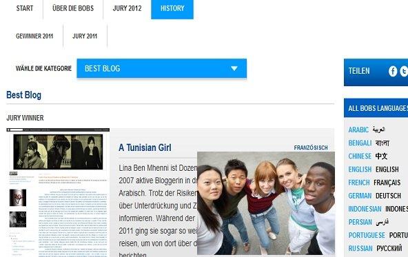 Deutsche Welle Blog Awards - Noch Plätze frei im Elfenbeinturm