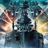 American Battleship - The Asylum knöpft sich Battleship vor