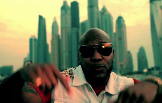 "Flo Rida feat. Sia: ""Wild Ones"" Video"
