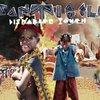 """Santigold: """"Disparate Youth"""" als Video und Stream (neue Single)"""