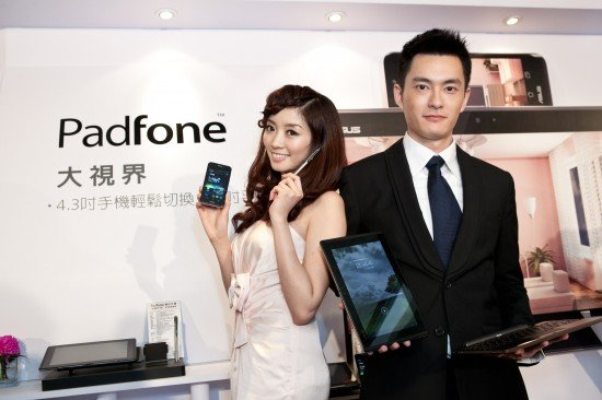 ASUS PadFone Launch in Taiwan
