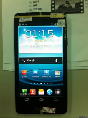 Samsung Galaxy S3 GT-I9300