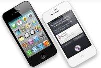 Gewinne ein iPhone oder eine Karibikreise im Telekom-Gewinnspiel
