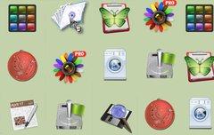 Mac-Bundle:<b> FX Photo Studio, Smart Utility und weitere Anwendungen</b></b>