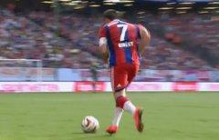 Audi Cup heute: Bayern...