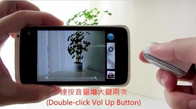 HTC One X: Fernauslösen mit Bluetooth-Headset