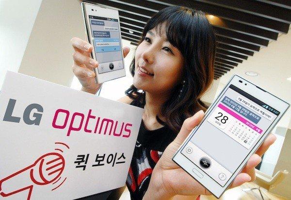 Konkurrenz für Siri und S-Voice aus dem Hause LG