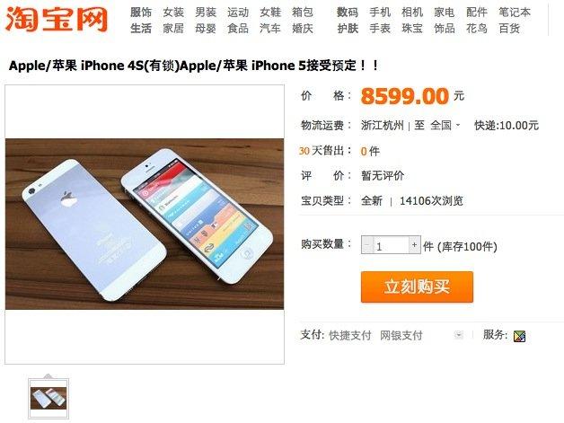 Neues iPhone: Chinesischer Schwarzmarkt läuft sich warm