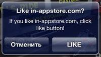 Kampf gegen In-App-Käufe-Hack: Apple teilt Entwicklern UDID für Einkäufe mit