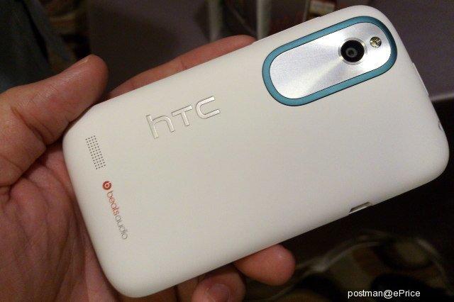 HTC Desire X kommt mit Datenblatt und neuen Bildern um die Ecke