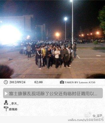 Foxconn Aufstand in Taiyuan 1 - Quelle Sina Weibo