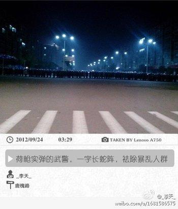Foxconn Aufstand in Taiyuan 3 - Quelle Sina Weibo