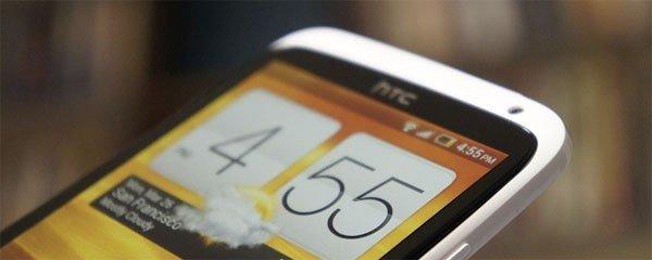HTC One X+: Sind das die offiziellen technischen Details? [Update]