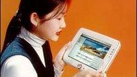 Das erste iPad stammt nicht von Apple, sondern von LG