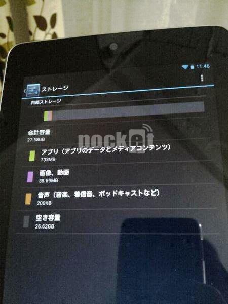 32-GB-Nexus-7-tablet