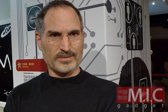 Steve Jobs Wachsfigur