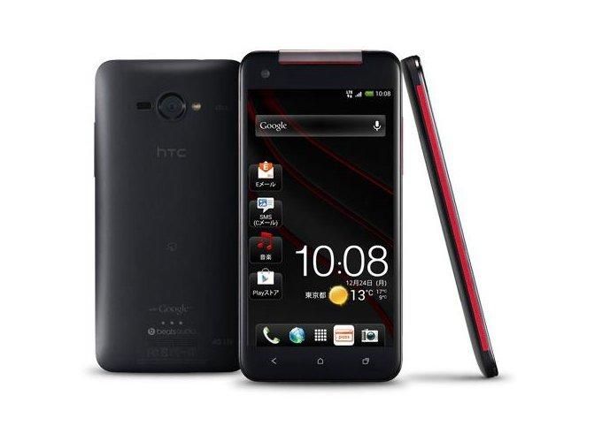 HTC J Butterfly und Galaxy S3 im Video-Vergleich
