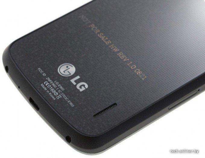 LG: Update auf Android 4.2, das nächste Nexus und Multi-Accounts