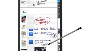 Sharp Aquos Pad SHT21 in Japan vorgestellt