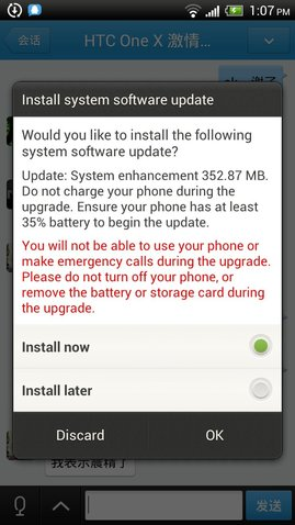 htc-one-x-jelly-bean-update-asia
